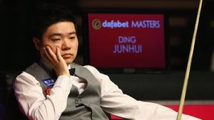 Gary Wilson shocked defending champion Ding Junhui
