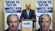 Benjamin Netanyahu to form Israeli government