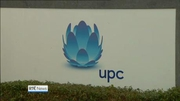 Nine News Web: UPC ordered to take measures to stop illegal downloading of music