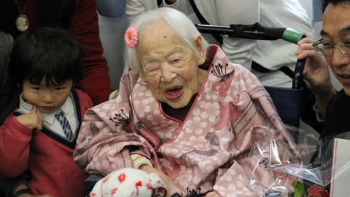 Misao Okawa at her nursing home earlier this month
