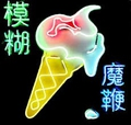 The New Album from Blur