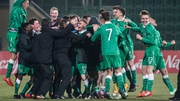 Ireland's Under-17 side will be looking to test themselves against the best in Europe in Bulgaria
