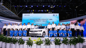 This plant is the Group's 119th global facility and its 20th in China