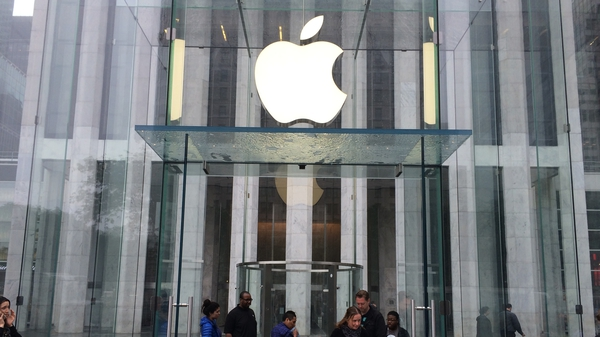 The Ireland Apple Escrow Fund remains in existence despite a ruling by the EU's General Court last year ruled that Ireland did not give Apple illegal state aid