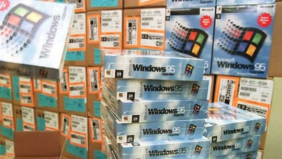 Windows 95 Launched