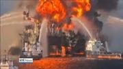 Six One News Web: BP to pay record damages over 2010 oil rig explosion