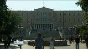 One News Web: Greek Finance Minister resigns