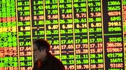 Shanghai shares plunged 4.4% at the start of the day before ending the morning 0.31% higher