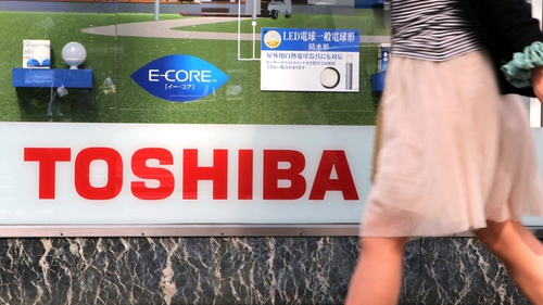 A $1.3 billion book-keeping scandal last year has pushed Toshiba to streamline its businesses