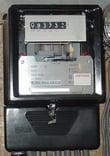 Essay:  electricity meters