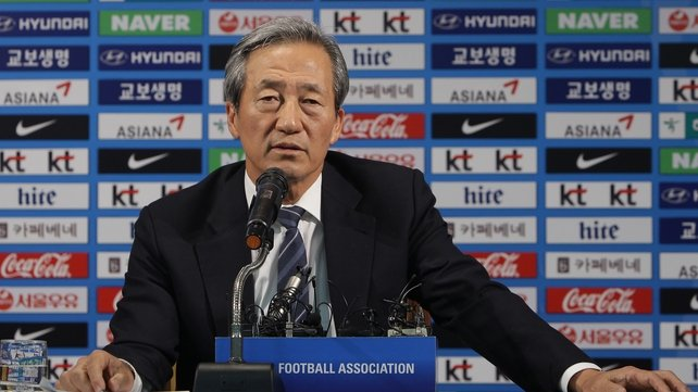 Chung Mong-joon enters race for FIFA presidency