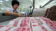 The yuan's inclusion is a largely symbolic move, with few immediate implicati