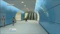 DART underground plan is scrapped