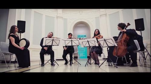 The RTÉ Contempo Quartet