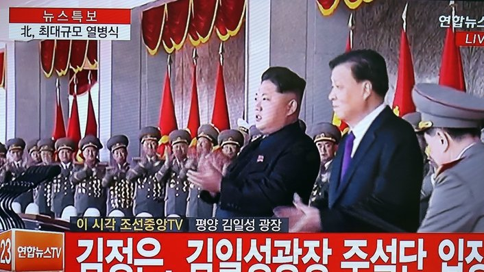 UN to meet over reported North Korea nuclear test
