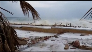 More than 200 people were injured and dozens of houses and hamlets were severely damaged or washed away