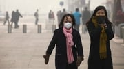 For Beijing's 22.5 million residents, the poor air makes breathing hard