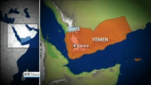 At least four people were killed and ten others injured in Yemen strike