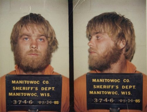 'Making a Murderer': Steven Avery's Lawyer Requests New DNA Tests
