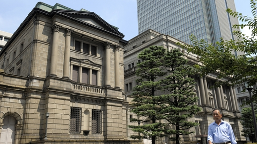 Bank of Japan has stunned investors with another bold move to revive the economy