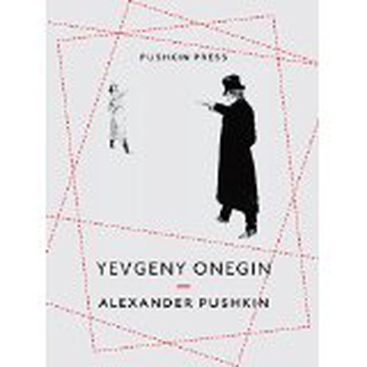 """Eugene Onegin"" by Alexander Pushkin"