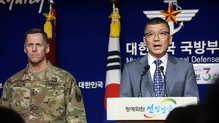 The US said the sophisticated system called Terminal High Altitude Area Defence was needed in South Korea amid an increasing threat from the North
