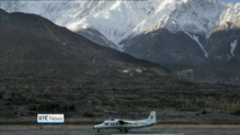 Rescuers in western Nepal have found wreckage of passenger plane