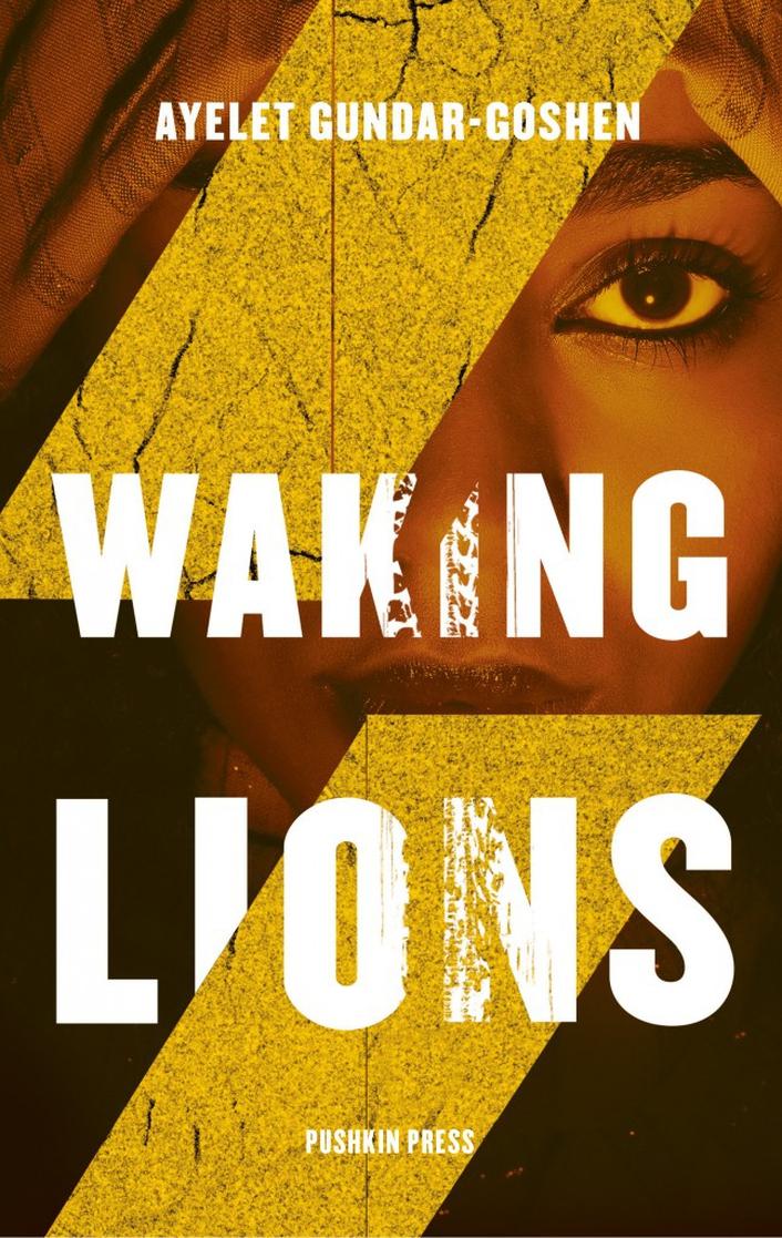 """""""Waking Lions"""" by Ayelet Gundar Goshen"""