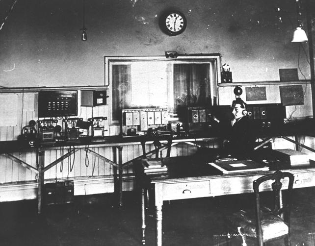 2RN Control Room (1926)