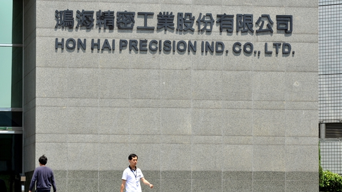 The Foxconn-Sharp deal marks the largest acquisition by a foreign company in Japan's insular tech industry