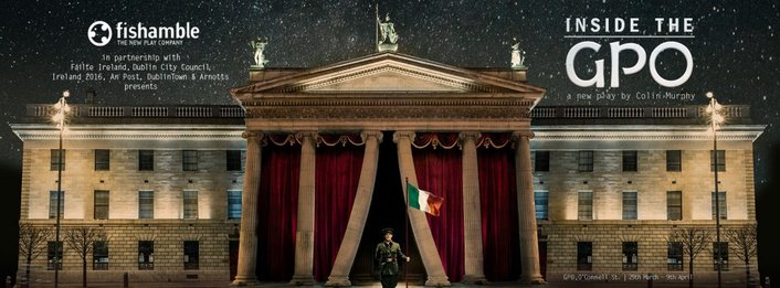 """Inside The GPO"" by Colin Murphy"