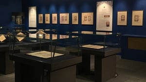 The Koran is to go on display at Dublin's Chester Beatty Library