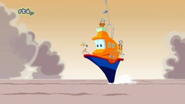Lifeboat Luke