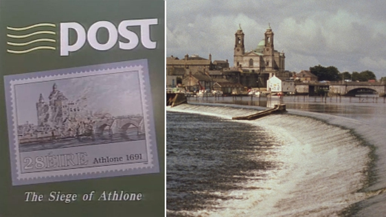 Athlone Tercentenary Stamp (1991)