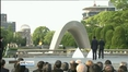 One News Web: Barack Obama becomes first US President to visit Hiroshima