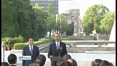 Six One News Web: Barack Obama becomes first serving US President to visit Hiroshima