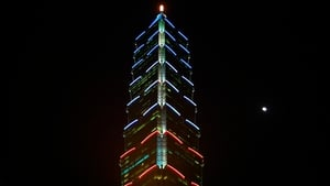 Taipei 101 in Taiwan is lit in the colors of the French flag