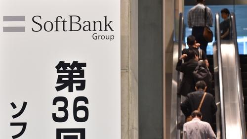 Softbank has raised around 2.65 trillion yen ($23.5 billion) via its mobile unit's IPO