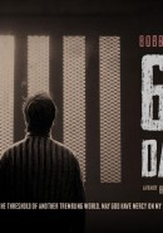 """""""Bobby Sands: 66 Days"""", a documentary by Brendan J Byrne"""