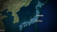 At least 19 killed in knife attack in Japan