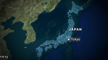 The attack happened about 50km west of Tokyo