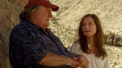Valley of Love: brilliant performances from Depardieu and Huppert.