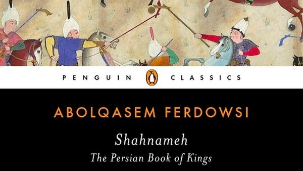 Sensual pleasure and courtly guile, bitter conflicts, the fall of monarchs across the generations - familiar themes to readers of the Táin, the Odyssey and the Mahabharata.