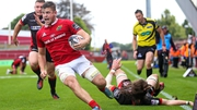 Conor Oliver scored his first try for Munster