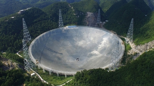 The 500m Aperture Spherical Radio Telescope (FAST) began its debugging and testing phase earlier