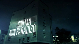 Prime Time Extras: Galway's Arthouse Cinema