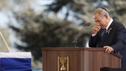 Benjamin Netanyahu said: 'There will be peace, Shimon, dear man, exceptional leader'