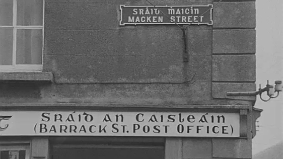 Wexford Street Signs 1971