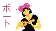 In The Picture: Fatti Burke, Illustrator