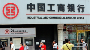 ICBC's non-performing loan ratio rose to 1.62% at the end of September, from 1.5% at the end of last year